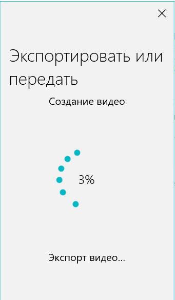 Отображение результата в процентах