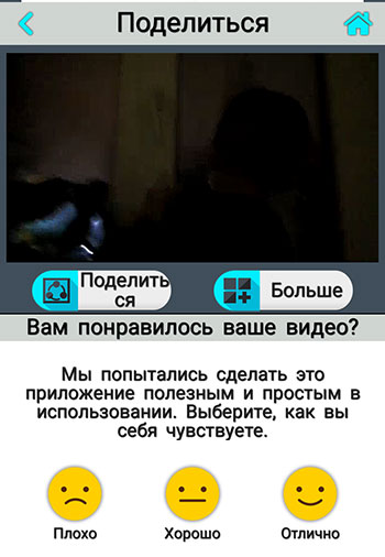 Соединенные два видео
