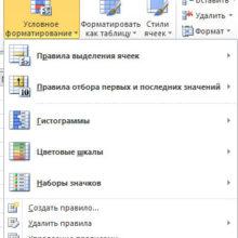 Как сделать условное форматирование в Excel