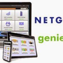 Программа NETGEAR Genie