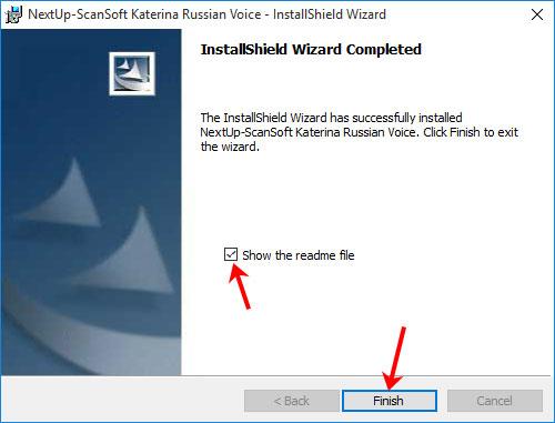 Открыть файл с информацией