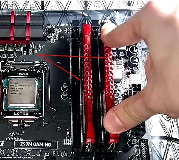 Размещение дополнительной планки в процессор