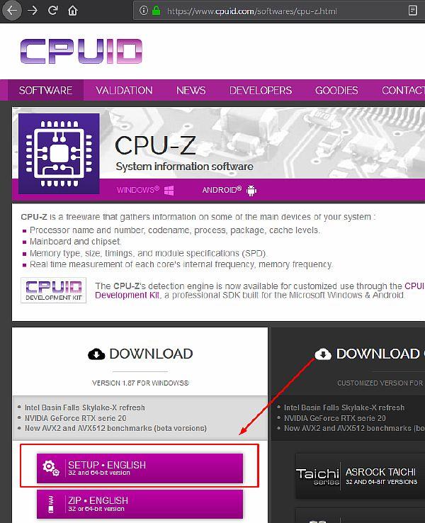 Официальная страница разработчиков CPU-Z