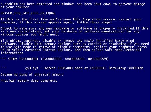 Пример синего экрана