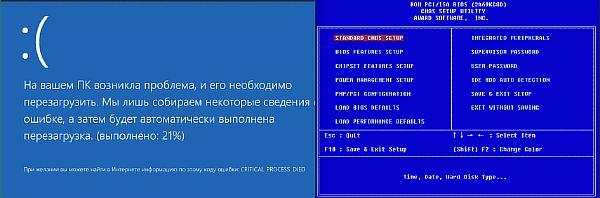 Окно запуска программы Chkdsk (слева) и меню BIOS Setup (справа)
