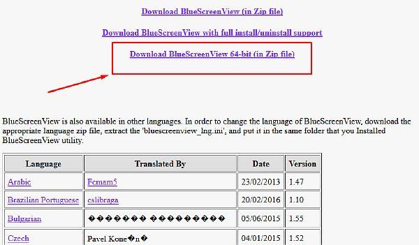 Кнопка для скачивания программы BlueScreenView