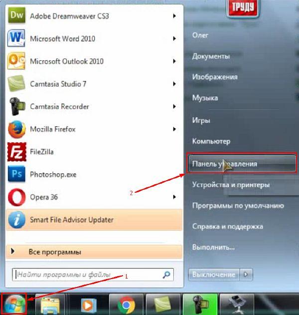 Активация Панели управления через меню Пуск в Windows 7