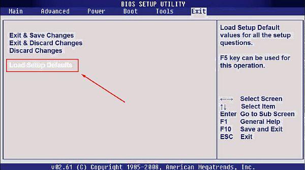 Выбор опции в BIOS Setup
