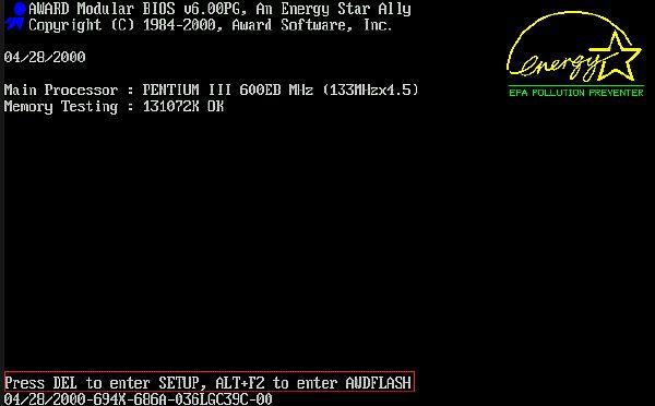 Отражающаяся информация для перехода в интерфейс BIOS во время запуска ПК