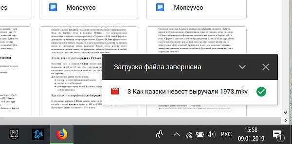 Уведомление об успешной передаче файла