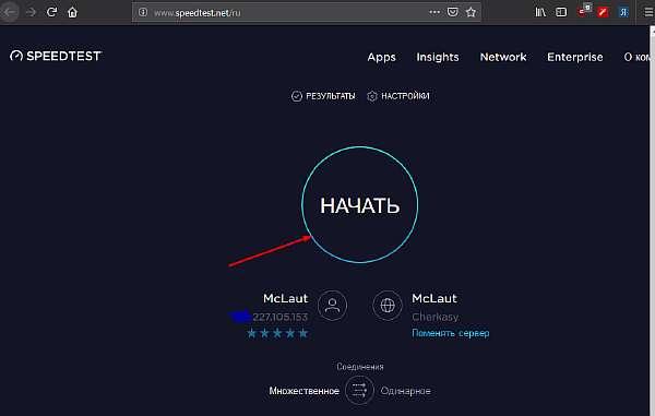 Сайт онлайн-измерителя скорости интернета SpeedTest