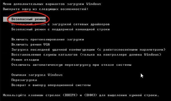 Интерфейс выбора доп. вариантов загрузки