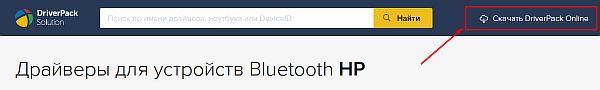 Кнопка для скачивания утилиты с оф. сайта