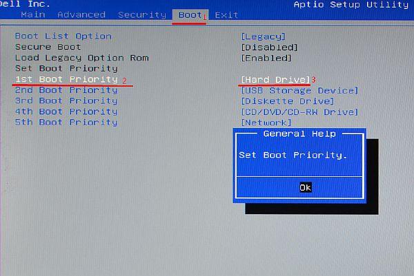 Изменение порядка загрузки в BIOS Setup