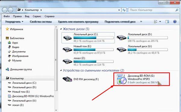 Отображение виртуального CD ROM в Проводнике