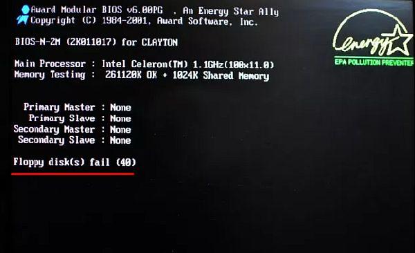 Intel cpu ucode loading error press f1 to resume