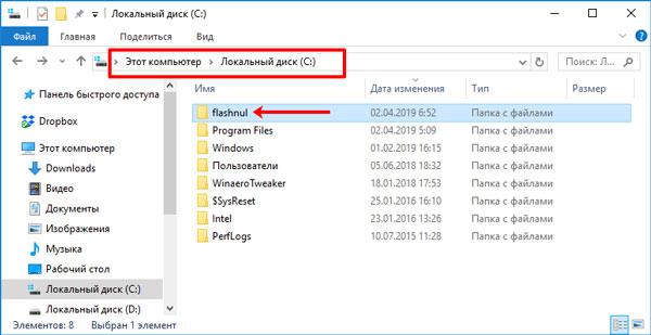 Создание папки и извлечение файлов