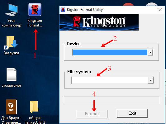 Главное окно Kingston Format Utility