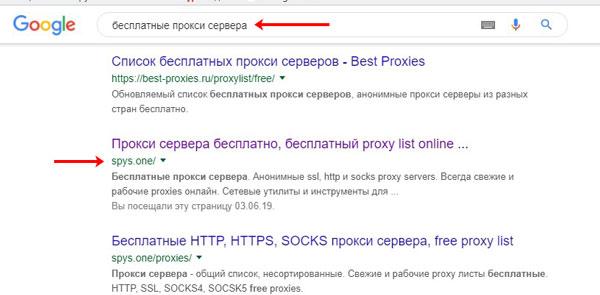 Выбор подходящего сайта со списком серверов