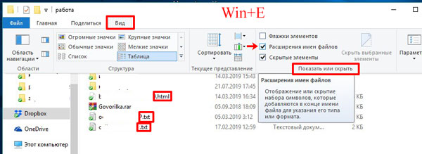 Открытый Проводник в Windows 10