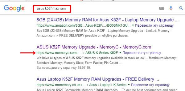 Поиск по модели ноутбука