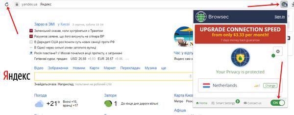 Рабочая страница Яндекс поиска