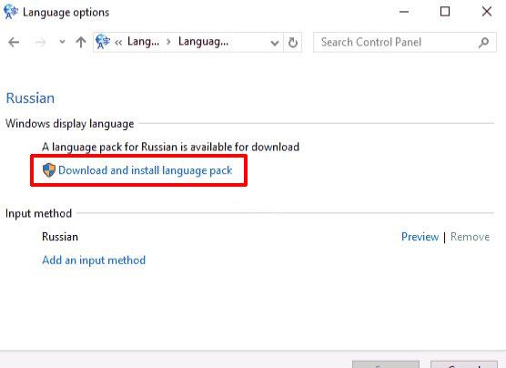 Окно параметров выбранного языка