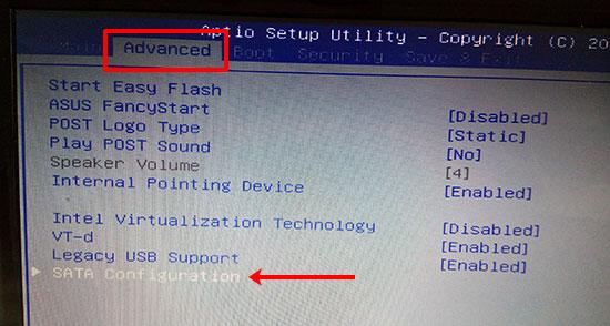 Вкладка Advanced в BIOS