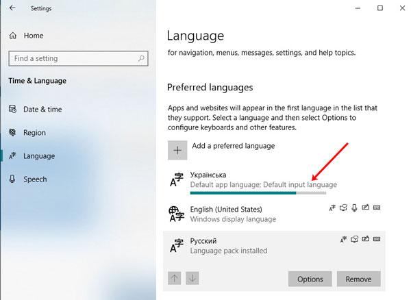 Установка языкового пакета