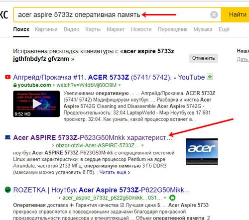 Строка поиска в браузере