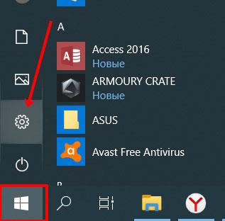 Открытие Параметров Windows