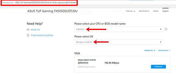 Указываем модель CPU и OS