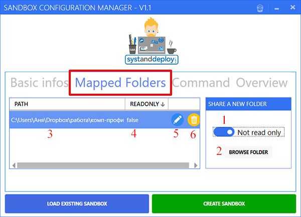 Вкладка Mapped Folders