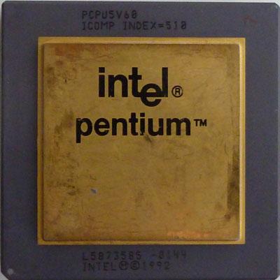 Старый процессор