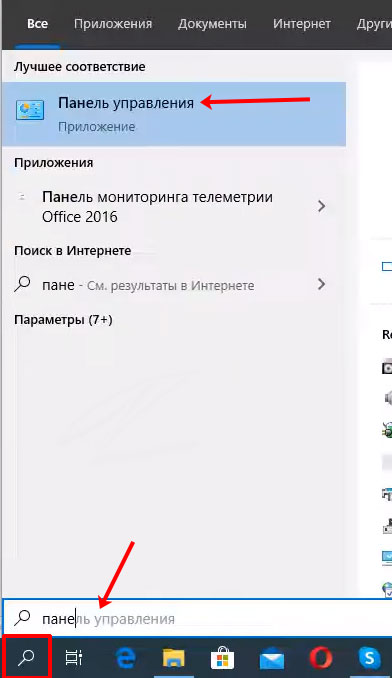 Окно поиска в Windows 10