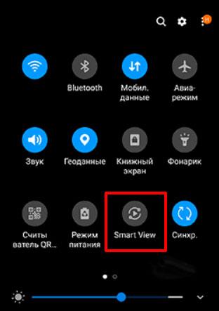 Кнопка Smart View
