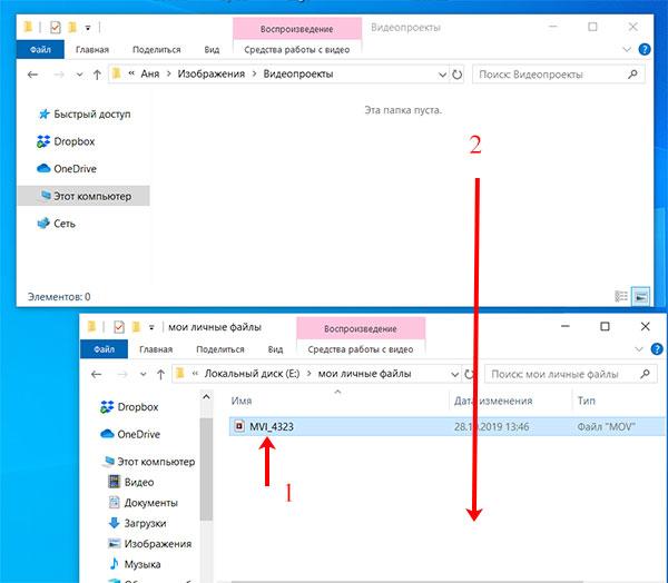Удаление личных файлов для освобождения места на диске С