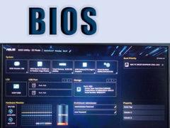 Как узнать установленную версию BIOS: различные способы