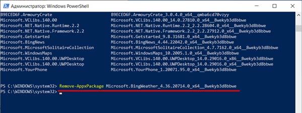 Удаление встроенного приложения Windows 10