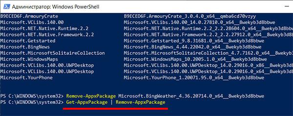 Удаление всех приложений Windows 10