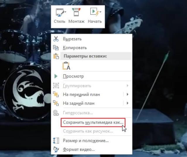 Сохранение записи экрана в отдельный видеофайл
