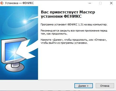 Установка программы по восстановлению файлов