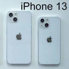 Дата выхода Айфон 13 в России, сколько стоит, что нового