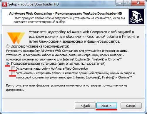 Программа Youtube Downloader HD