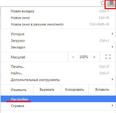 голосовой ввод текста windows 10