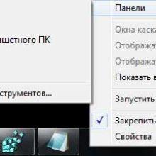 Пропала языковая панель в Windows 7 – что делать?