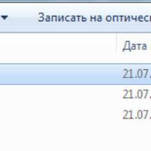 Программа для поиска дубликатов файлов DupKiller