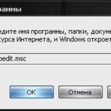 Как отключить автозапуск дисков и флешки в Windows XP