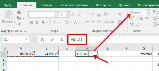 В1-А1