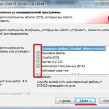Программа Alcohol 120% Free Edition для Windows